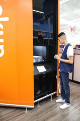 Walmart grand reopening 070618