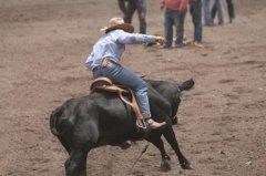 Luna Rodeo 071919 part 2